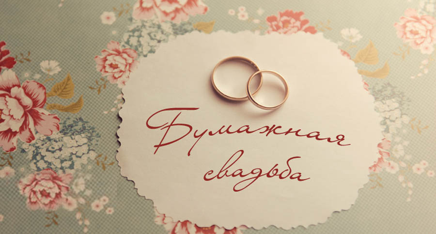 Красивая одноразовая посуда для свадьбы фото