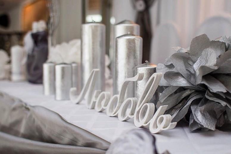 25 лет свадьбы серебряная годовщина