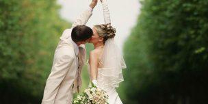 svadba 19 avgusta