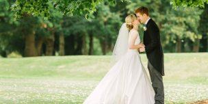 svadba 20 avgusta