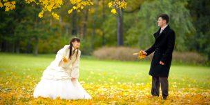 svadba 17 sentyabrya