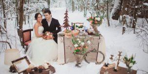 svadba-17-dekabrya