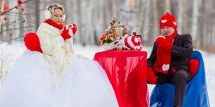 svadba-20-dekabrya
