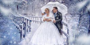 svadba-30-dekabrya