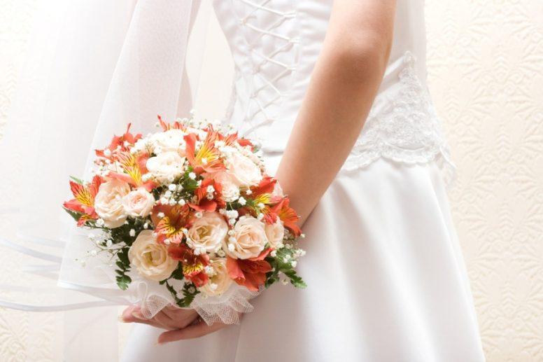 свадьба 17 июня 2017 года