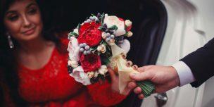 свадьба 4 июня 2017 года