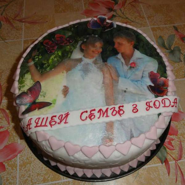 Торт на 1 год садьбы печать фото на сахарной бумаге