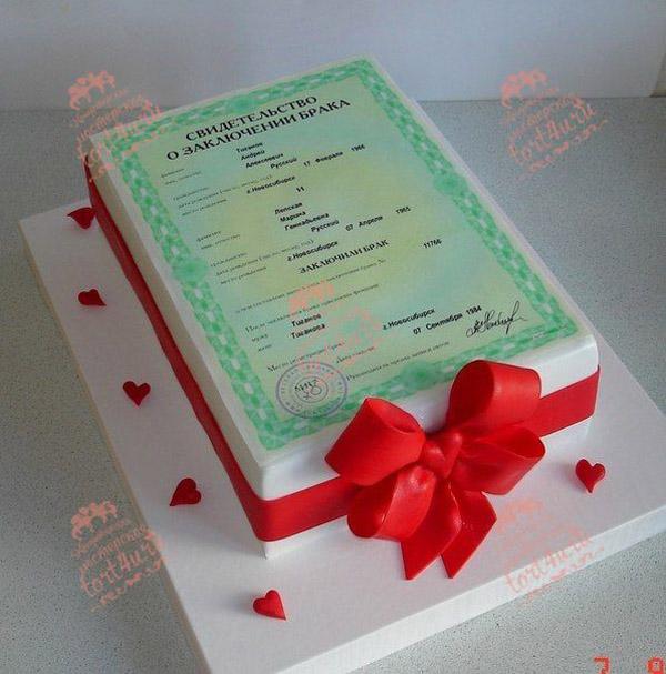 Торт на 1 год свадьбы фотопечать свидетельство о браке
