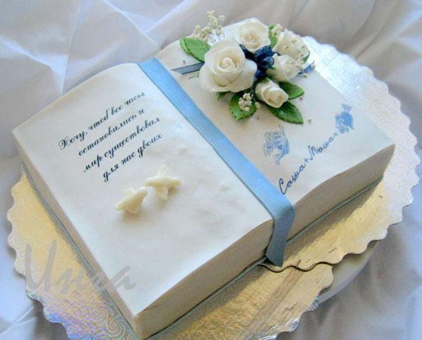 Торт на 1 год свадьбы
