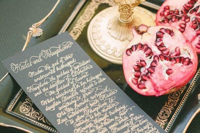 Поздравления на 19 лет свадьбы Гранатовую годовщину