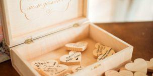 Шкатулка с пожеланиями от гостей на 5 лет Деревянной свадьбы
