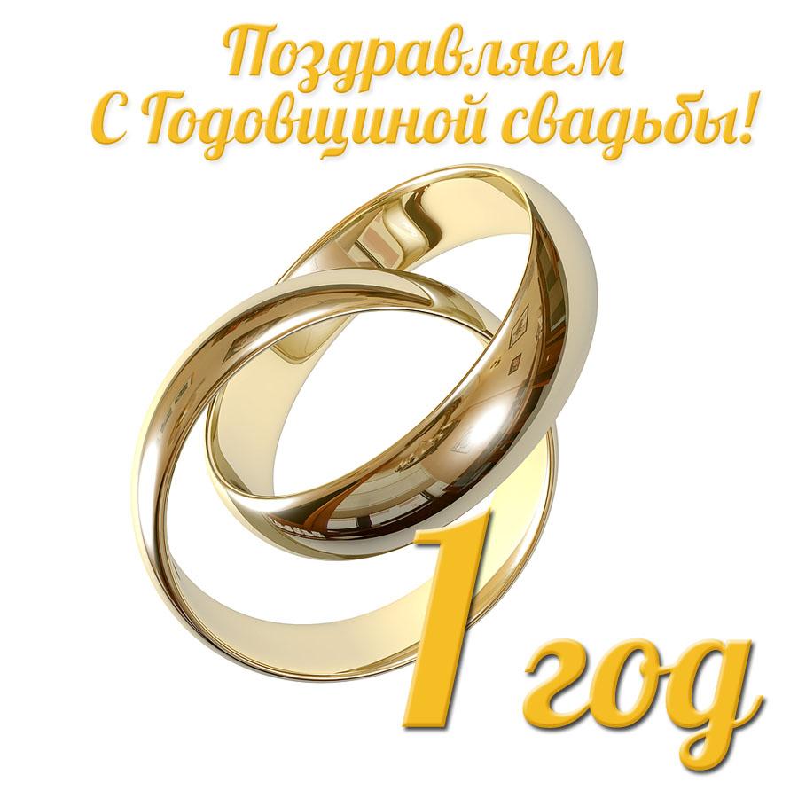3 года свадьбы короткое поздравление 97