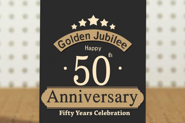 Поздравления на золотую годовщину 50 лет