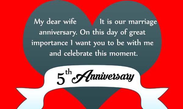 Открытка на 5 лет свадьбы для жены на английском