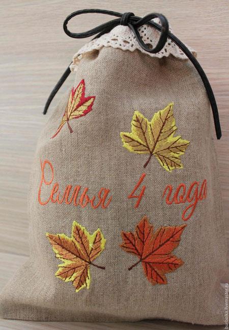 Картинка 4-я годовщина листья, мешочек из льна