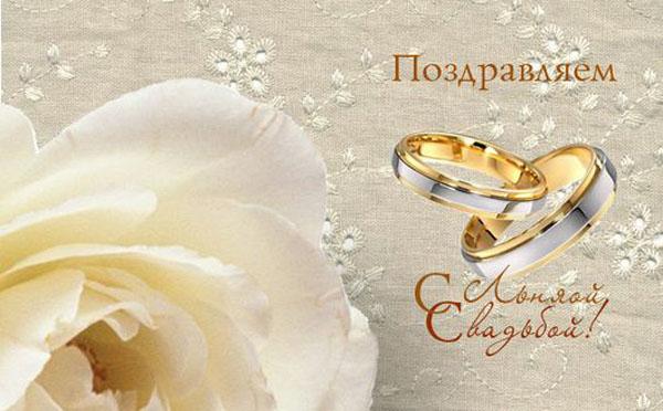Картинка 4-я годовщина роза и кольцо