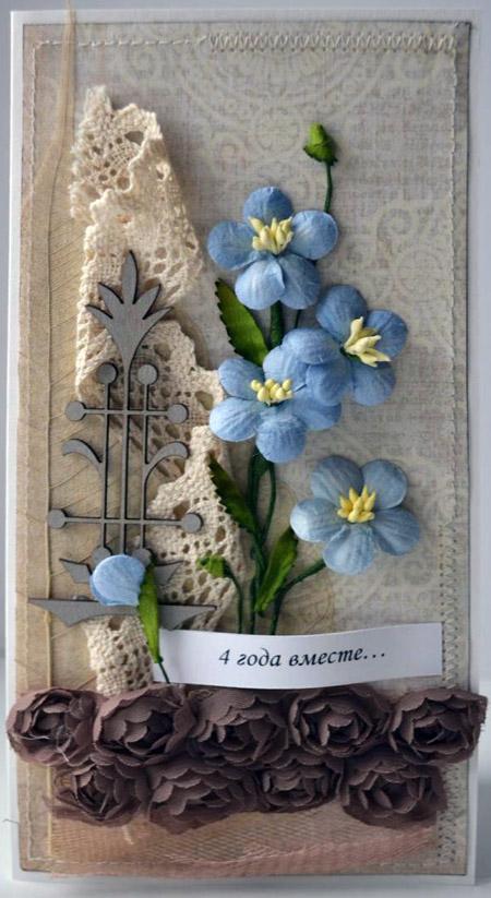 Картинка 4-я годовщина открытка лён