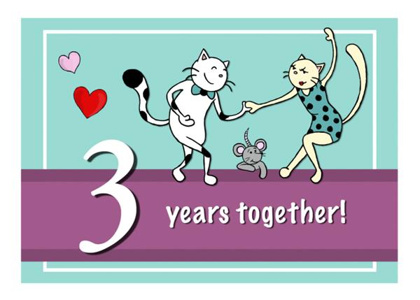 3 годовщина свадьбы коты танцуют