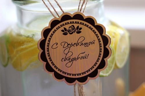 Деревянная свадьба медаль