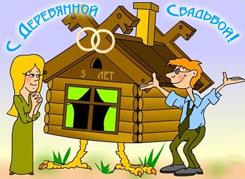 Деревянный домик 5 лет