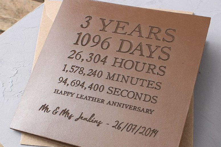 Открытки на 3 года свадьбы
