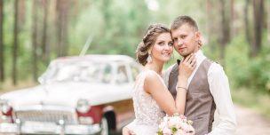 Благоприятные дни для свадьбы в сентябре 2019