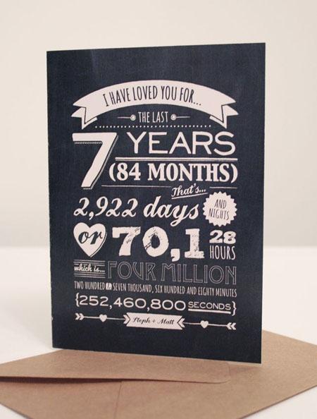 Семь лет свадьбы числа даты дни годы минуты секунды