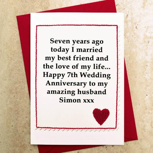 Оригинальная открытка на юбилей Медной свадьбы