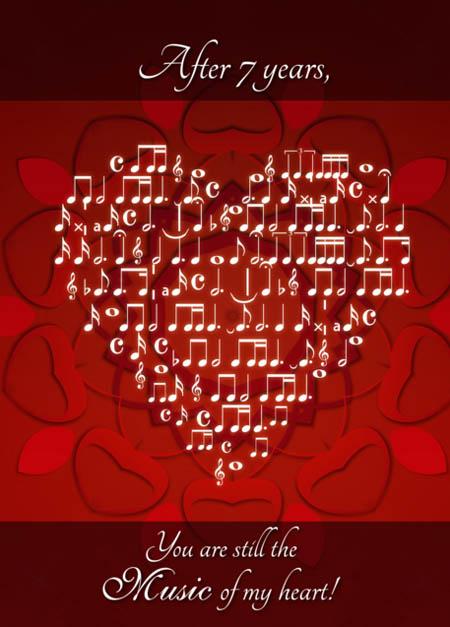 Ноты сердца