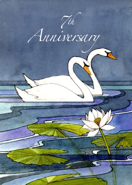 лебеди 7 лет