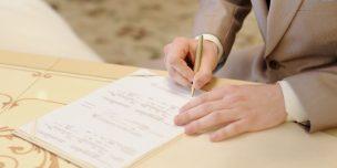 Документы для регистрации брака в ЗАГСе